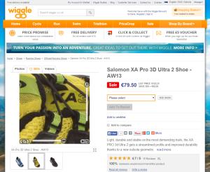 müük e-poes 360°-vaade wiggle.co.uk toode zoom