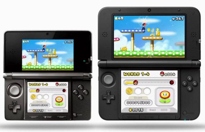 Nintendo 3DS XL e-poe pildid